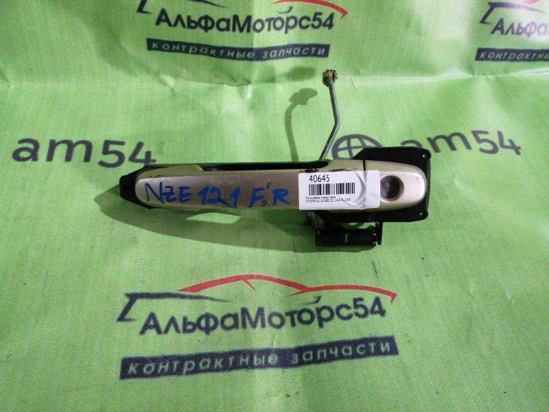Ручка двери Toyota Allex NZE121 1NZ-FE 2001 передняя правая