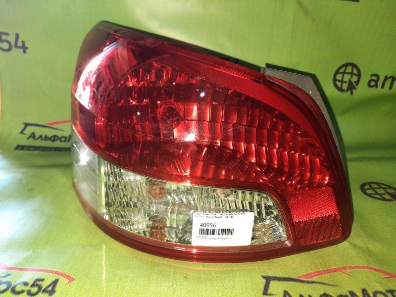 Стоп-сигнал Toyota Belta KSP92 1KR-FE 2009 задний левый