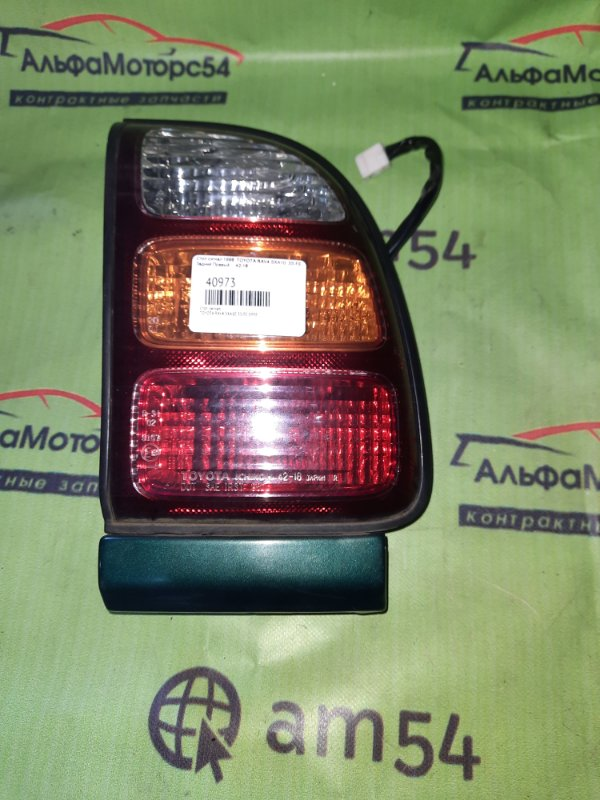 Стоп-сигнал Toyota Rav4 SXA10 3S-FE 1998 задний правый