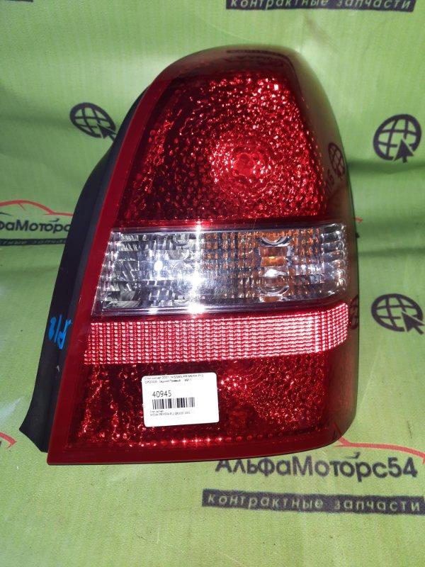 Стоп-сигнал Nissan Primera P12 QR20DE 2001 задний правый