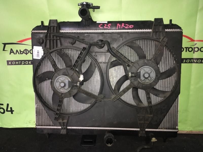 Радиатор основной Nissan Serena C25 MR20DE 2005