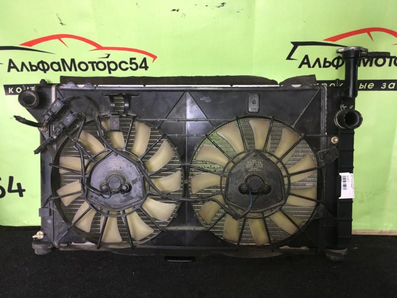 Радиатор основной Toyota Prius NHW11 1NZ-FXE 2000
