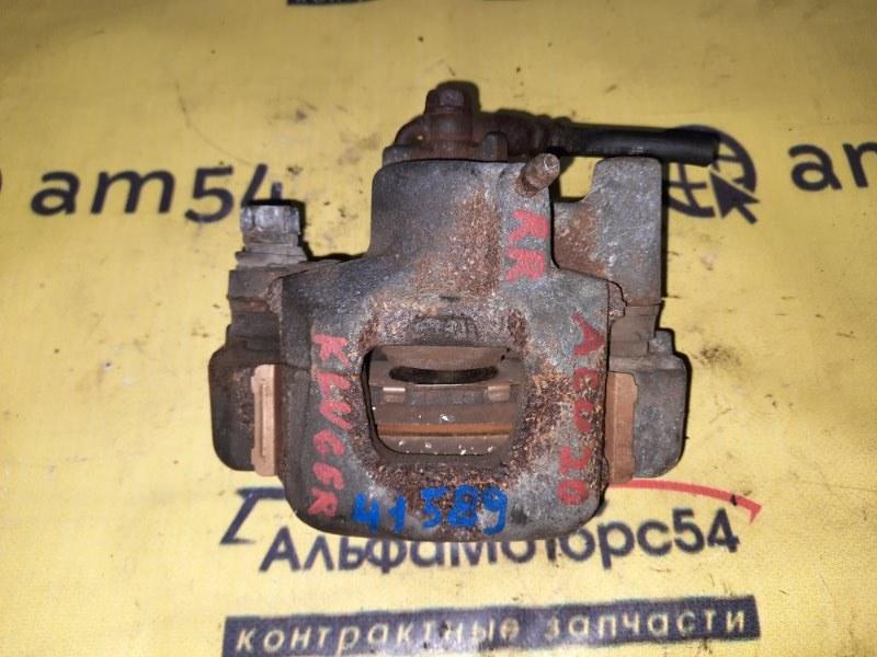 Суппорт Toyota Kluger V ACU20 2AZ-FE 2001 задний правый