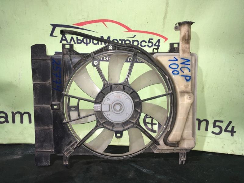 Диффузор радиатора Toyota Ractis NCP100