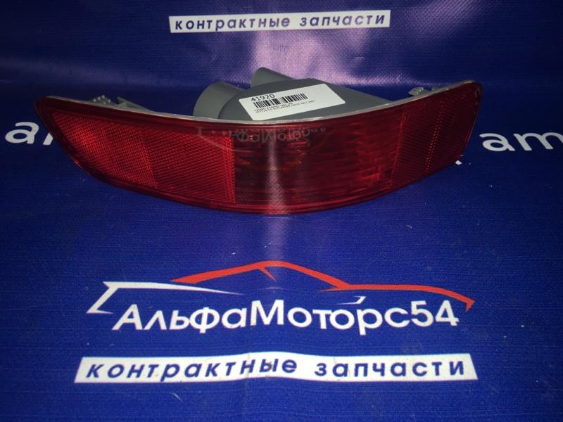 Катафот в бампер Mitsubishi Outlander CW5W 4B12 2007 задний левый