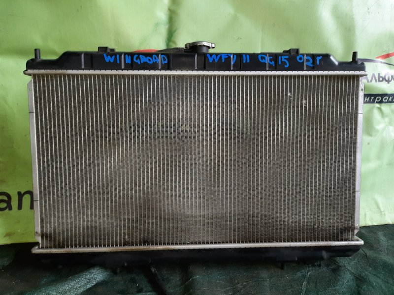 Радиатор основной Nissan Ad Y11 QG15DE 2005
