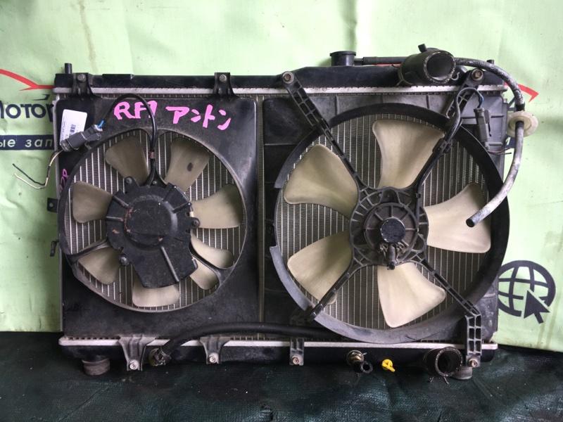 Радиатор основной Honda Stepwgn RF1 B20B 2001
