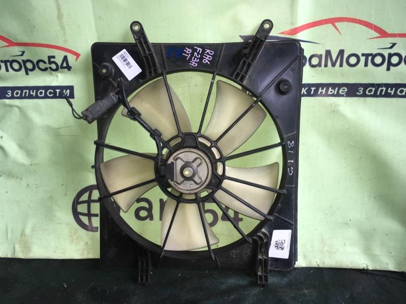 Диффузор радиатора Honda Odyssey RA6 F23A 2000 правый