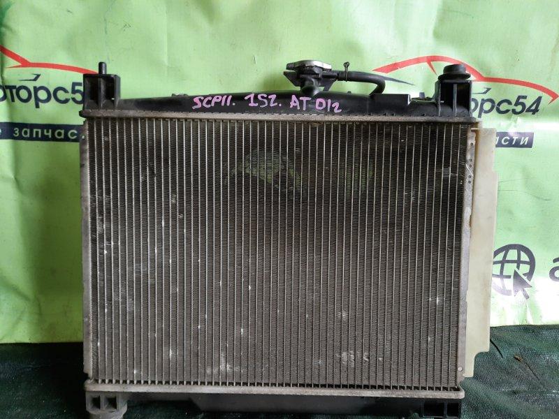 Радиатор основной Toyota Vitz SCP10 1SZ-FE 2000