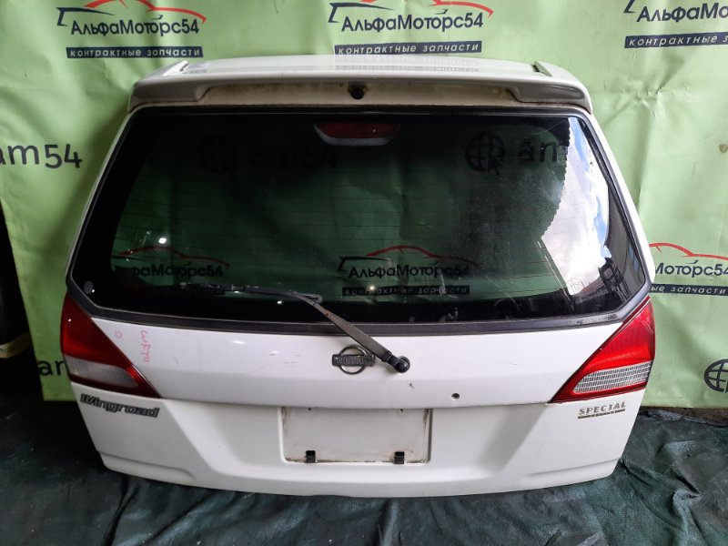 Дверь 5-я Nissan Wingroad Y11 QG15DE 2004 задняя
