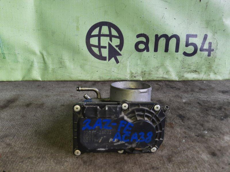 Дроссельная заслонка Toyota Rav4 ACA38 2AZ-FE 2012