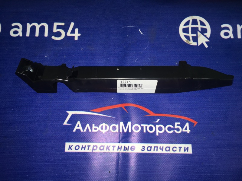 Кронштейн крепления бампера Mazda Demio DY3W ZJ-VE 2003 передний правый
