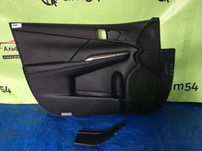 Обшивка дверей Toyota Camry AVV50 2AR-FXE 2015 передняя левая