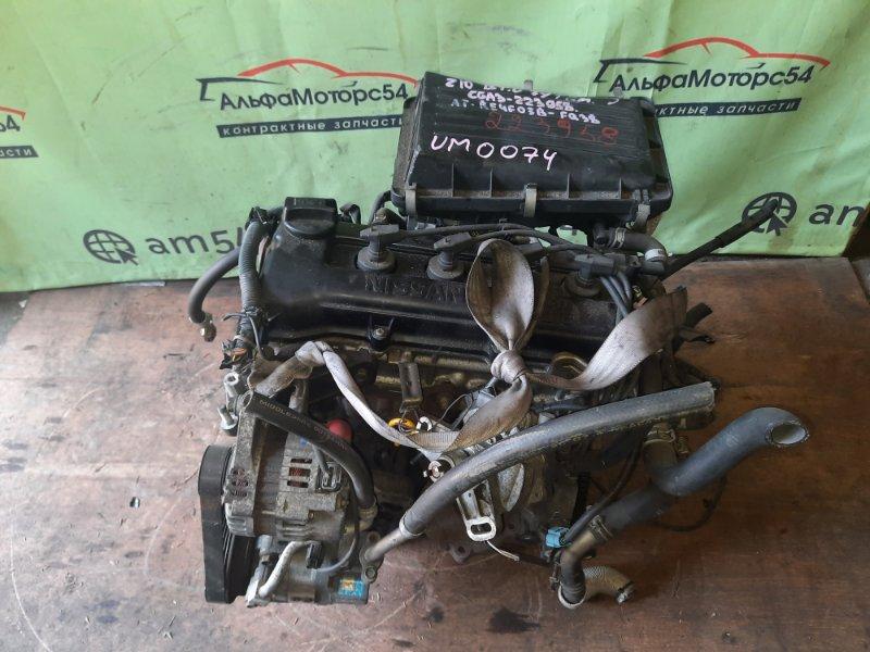 Двигатель Nissan Cube Z10 CGA3DE 2001