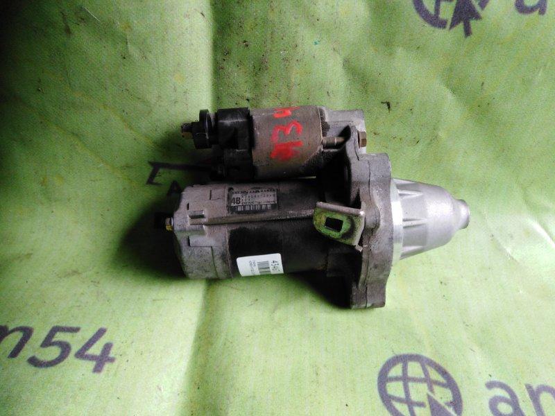Стартер Honda Fit GD1 L13A 2000