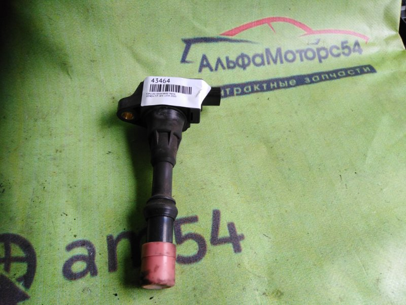 Катушка зажигания Honda Fit GD1 L13A 2000 передняя