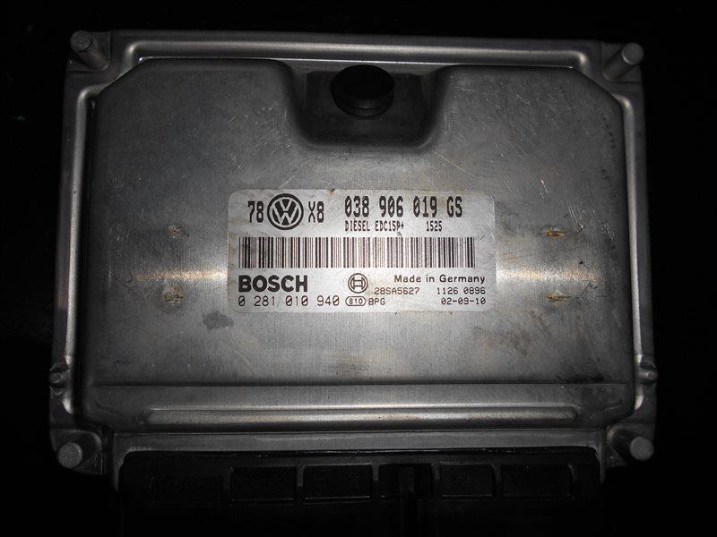Блок управления двигателем эбу Vw Passat B5 3B6 AVF 2002