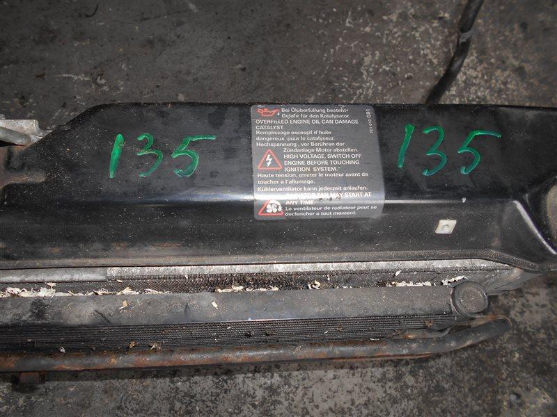 Радиатор кондиционера Vw Transporter T4 7DB ACV 1998