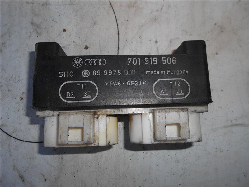 Блок управления вентилятором Vw Transporter T4 7DB AAB 1995