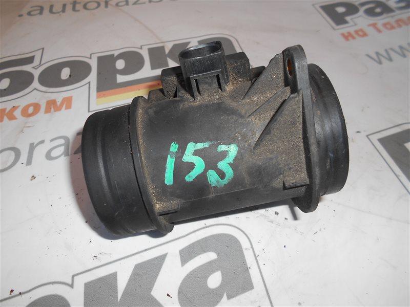 Расходомер воздуха ( дмрв ) Vw Passat B5 3B5 AFN 1999