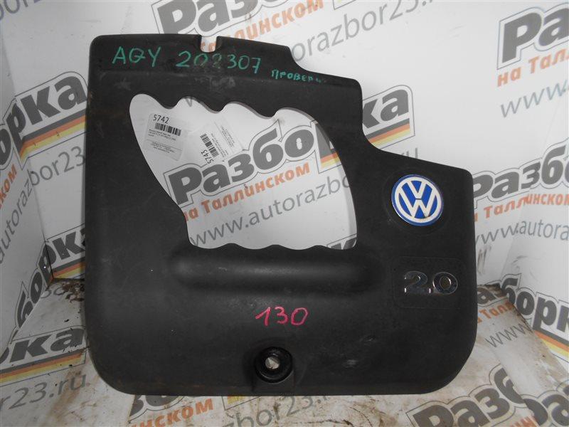 Крышка двигателя Vw Golf 4 1J1 AQY 1999