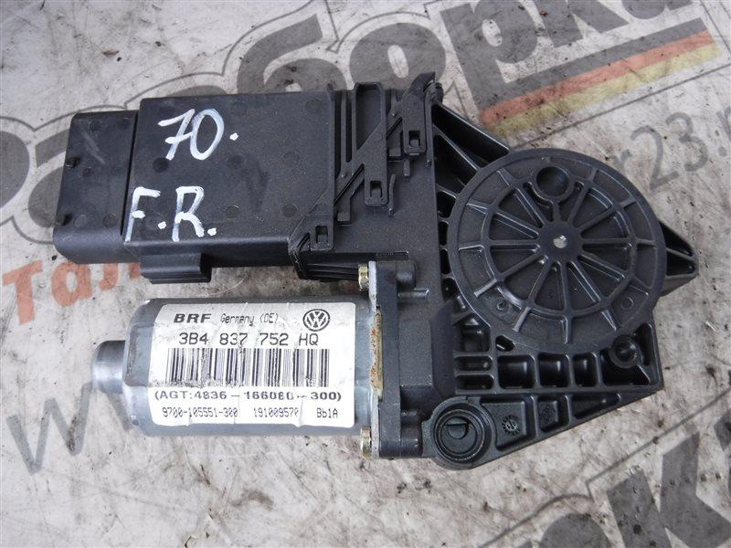 Мотор стеклоподъемника Vw Passat B5 3B5 1998 передний правый
