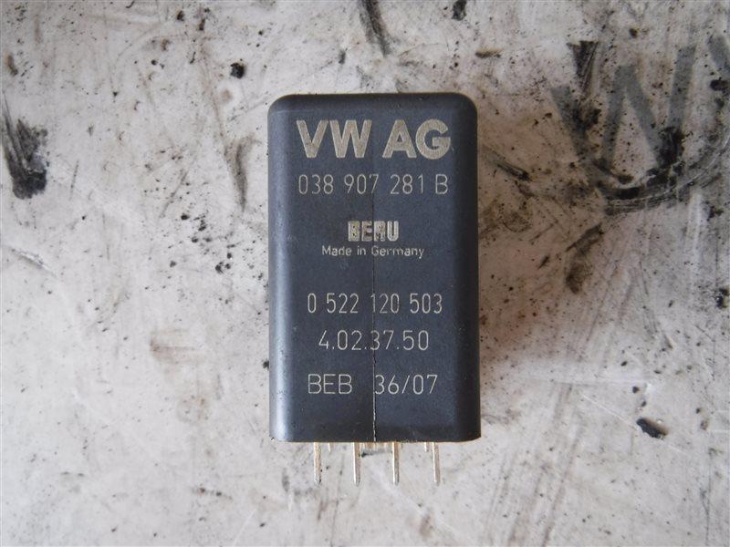 Реле Vw Passat B6 3C5 BMP 2007
