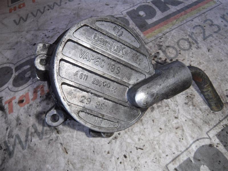 Насос вакуумный тормозной системы Mercedes Sprinter 903 OM611 2001