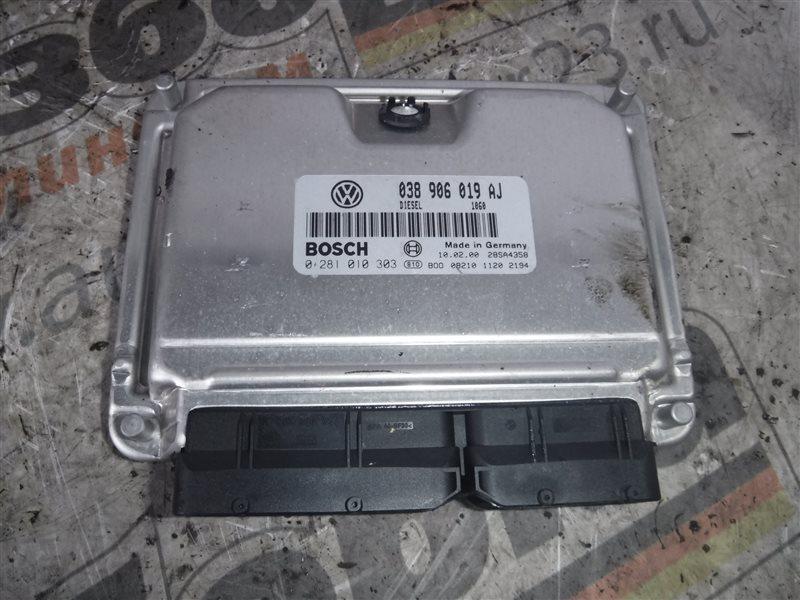 Блок управления двигателем эбу Vw Passat B5 3B6 ATJ 2002