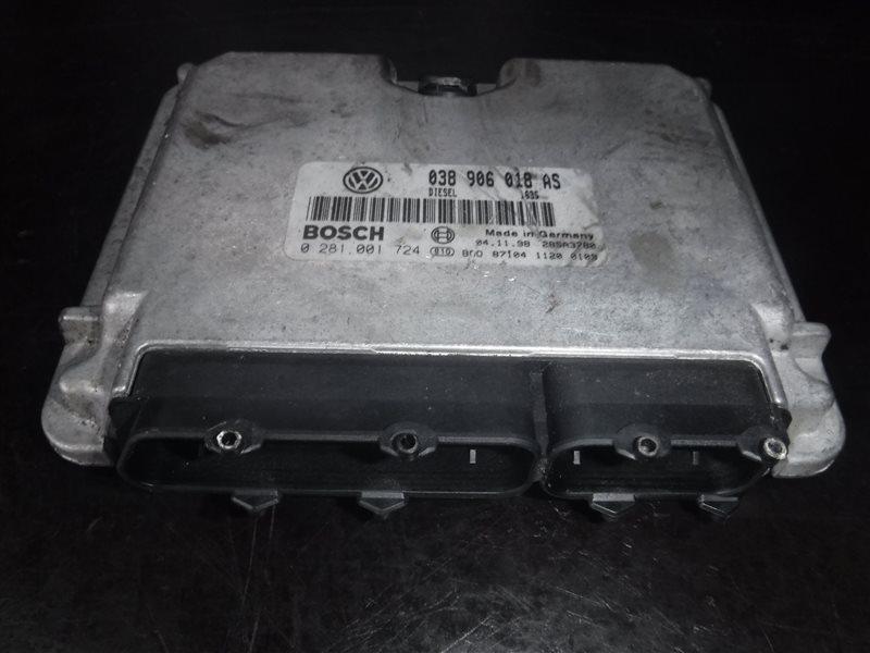 Блок управления двигателем эбу Vw Passat B5 3B5 AHH 1998
