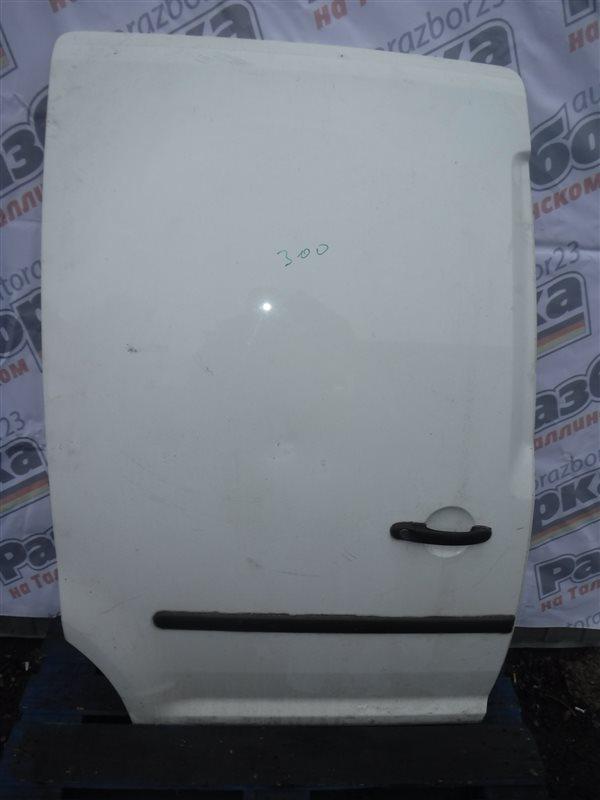Дверь сдвижная Vw Caddy 2KB BDJ 2005 правая