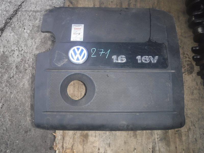 Кожух защитный двигателя Vw Golf 4 1J1 AZD 2001 верхний