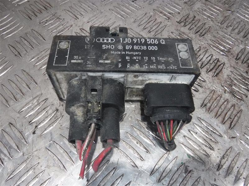 Реле включения вентиляторов Vw Passat B6 3C5 BMR 2007
