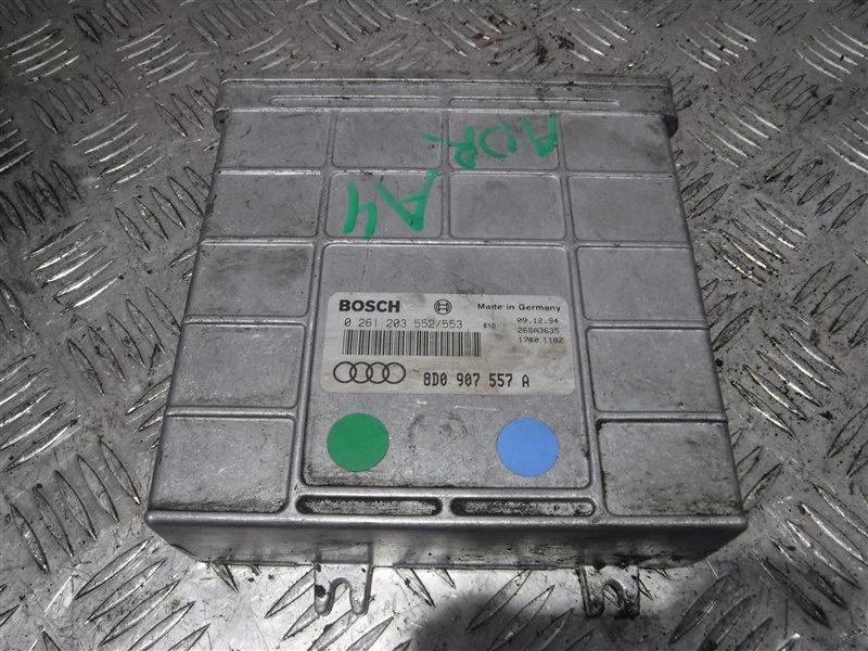Блок управления двигателем эбу Audi A4 B5 ADR 1996