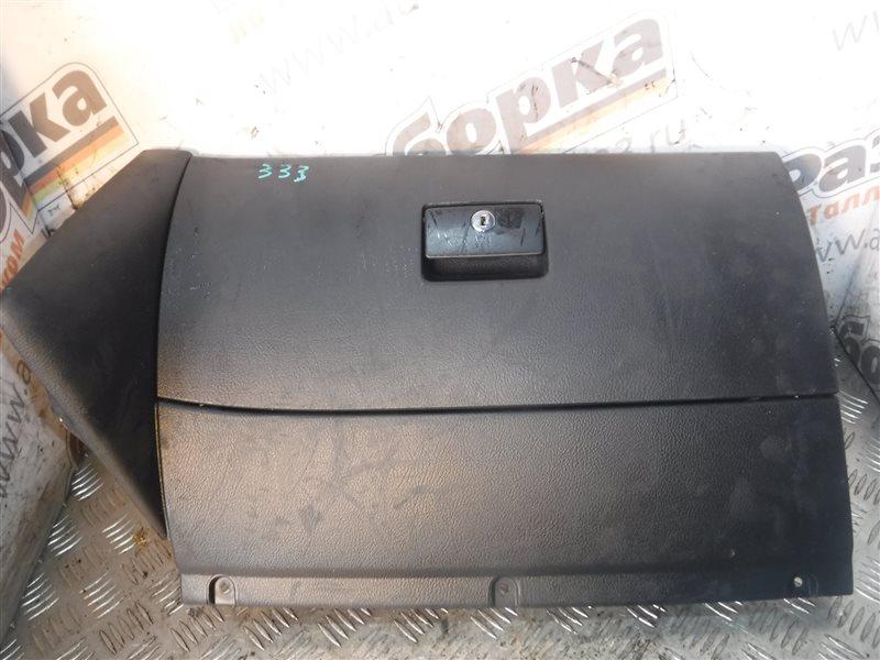 Бардачок Vw Golf 4 1J1 AKL 2000 передний