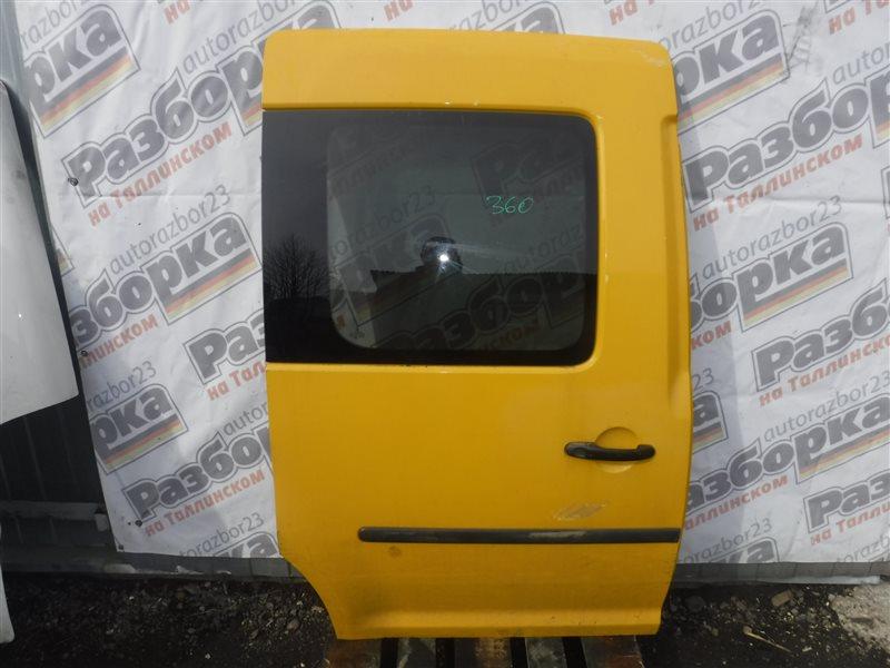 Дверь сдвижная Vw Caddy 2K BST 2007 правая