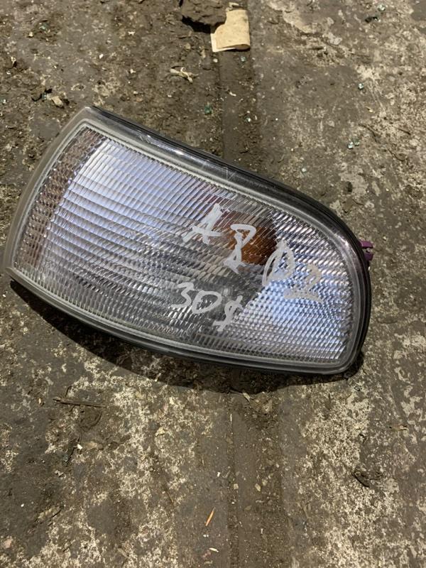 Указатель поворота Audi A8 AAH 1997 передний левый