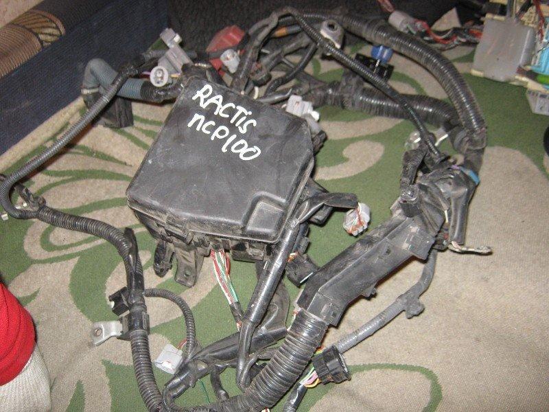 Блок предохранителей Toyota Ractis NCP100 1NZ-FE
