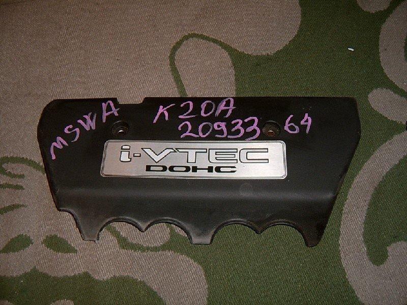 Крышка на двигатель декоративная Honda Step Wagon RF3 K20A