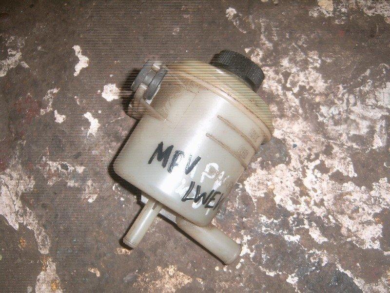 Бачок гидроусилителя Mazda Mpv LW3W