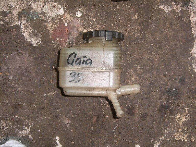 Бачок гидроусилителя Toyota Gaia SXM10G