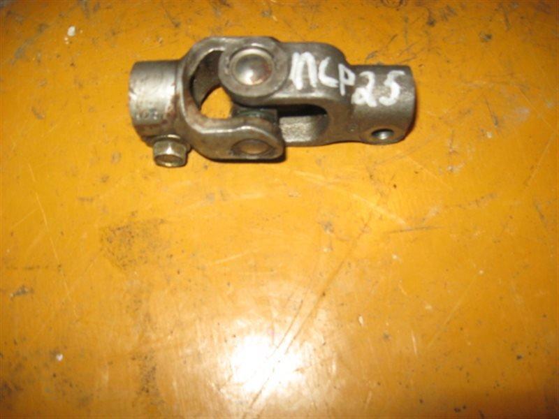 Рулевой карданчик Toyota Funcargo NCP20 1NZ-FE нижний