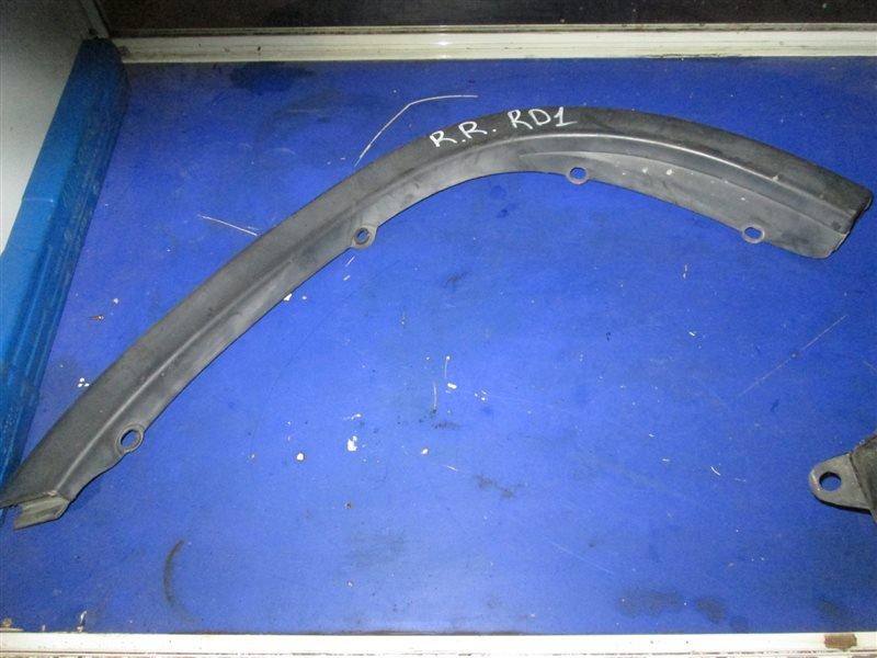 Накладка на крыло Honda Cr-V RD1 B20B задняя правая