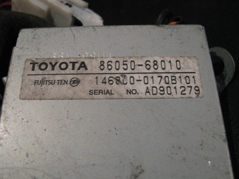 Антенна Toyota Wish ZNE10G 1ZZ-FE 2006