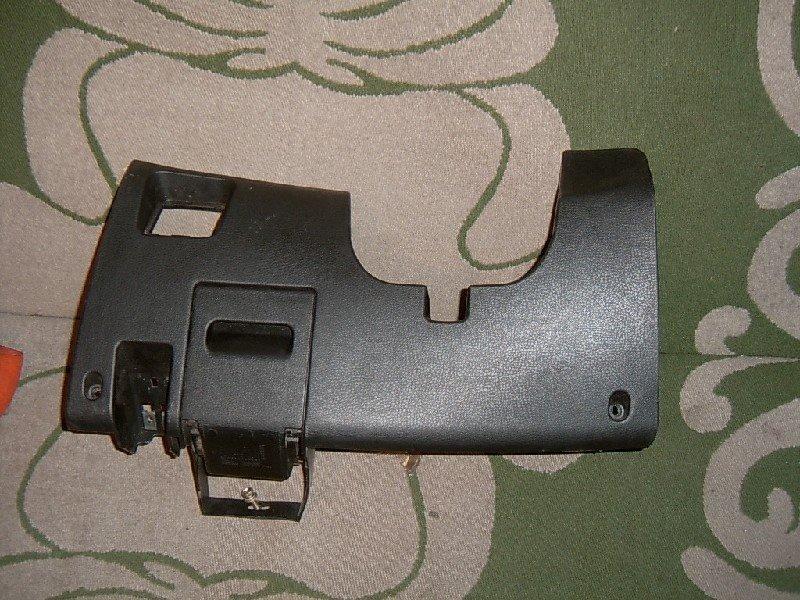 Консоль под рулевой колонокой Mitsubishi Lancer Cedia CS3A 4G18