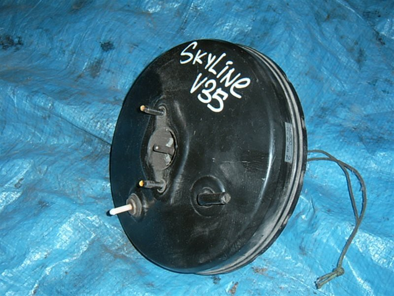 Вакуумный усилитель тормоза Nissan Skyline V35