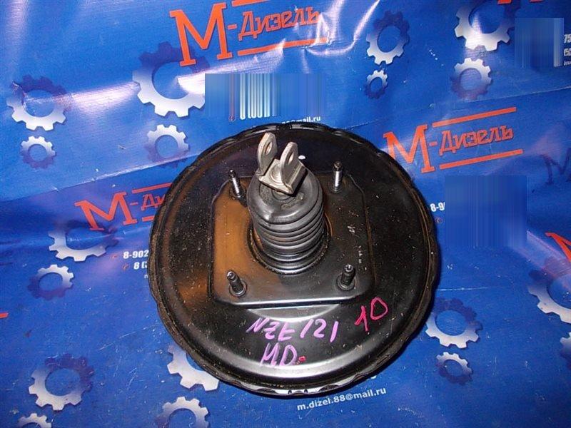 Вакуумный усилитель тормоза Toyota Corolla NZE121 1NZ-FE 2002