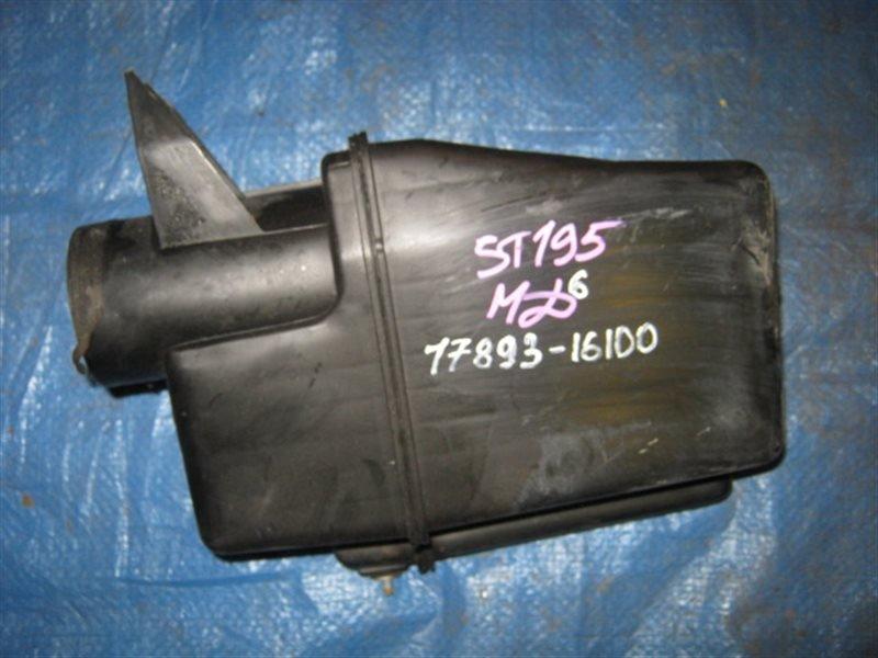 Резонатор воздушного фильтра Toyota Caldina ST195G 3S-FE 1992