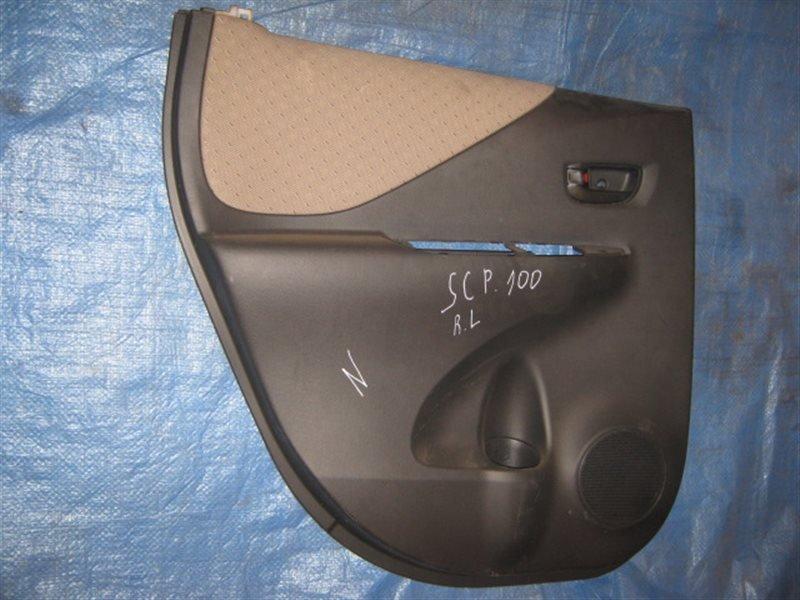 Обшивка двери Toyota Ractis SCP100 задняя левая