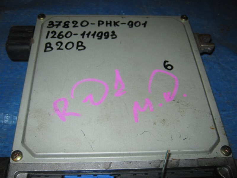 Блок управления двс Honda Cr-V RD1 B20B